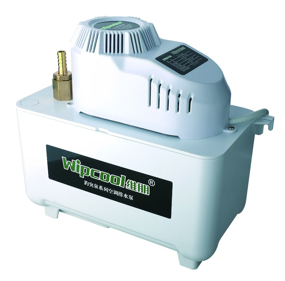排水泵pc-760a